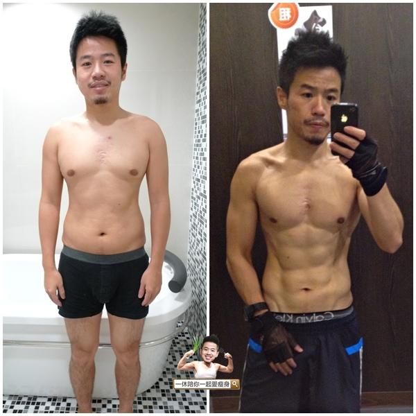 減肥前後65