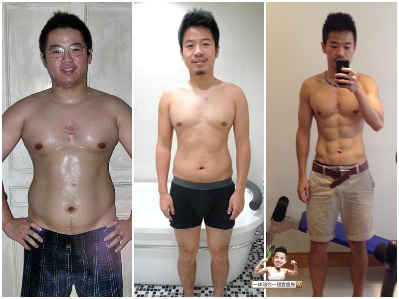 減肥前後67