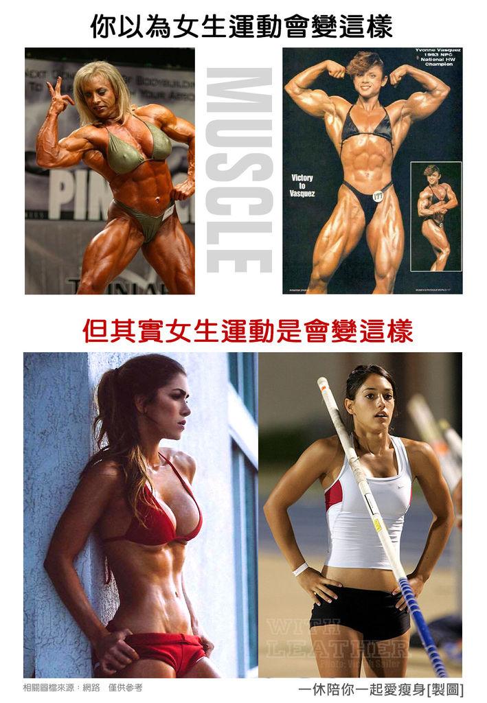 運動健身女1024.jpg
