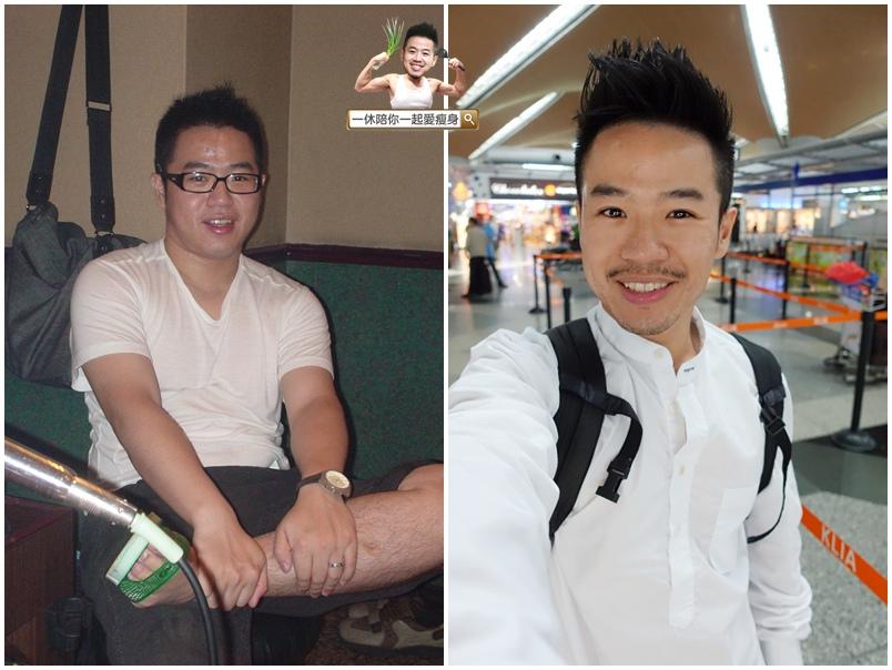減肥前後76