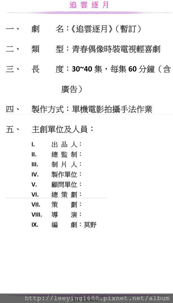 tracing_2011_1129-2.jpg