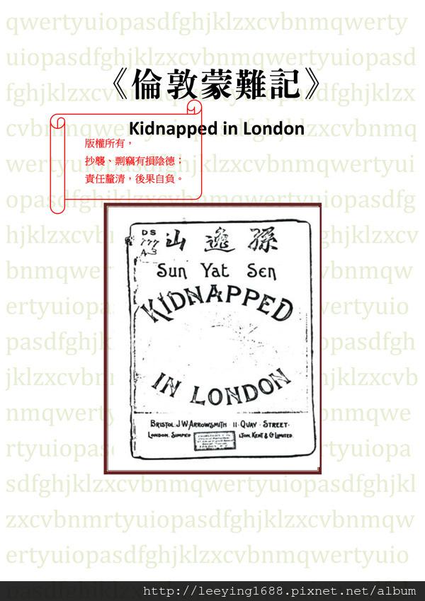 Kidnapped_0718-1.jpg