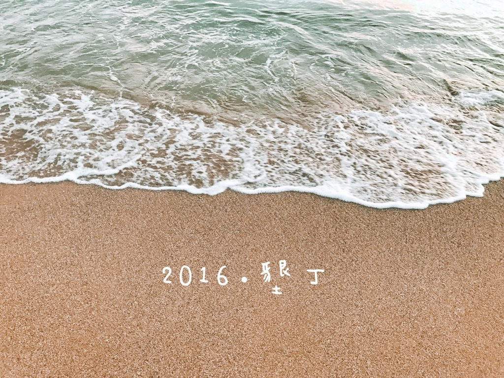 20161121_1163