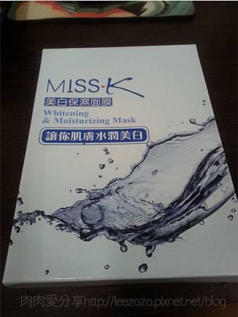 MISS‧K美白保濕面膜測試