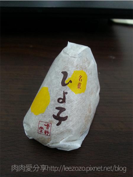 日本小雞蛋糕