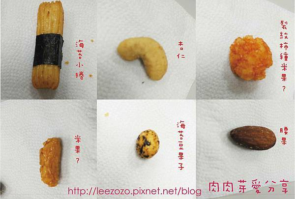 EVA_AIR日式菓子-簡介