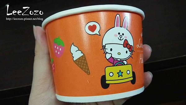 7-11日本北海道草莓霜淇淋-3