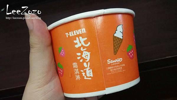7-11日本北海道草莓霜淇淋-2