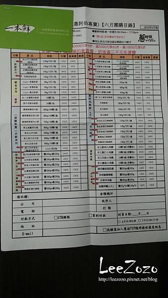 蔥阿伯綜合-07.jpg