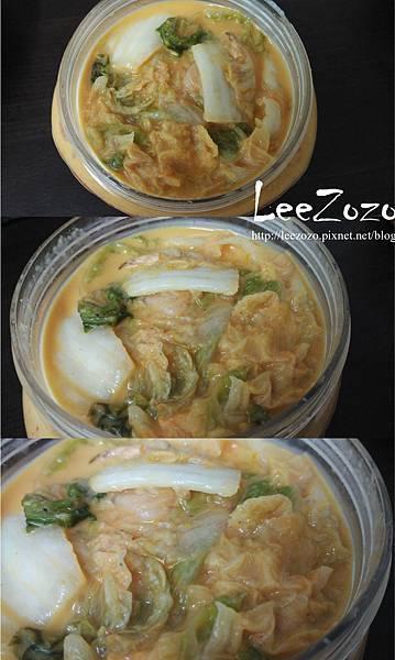 金園泡菜.海帶芽-06.jpg