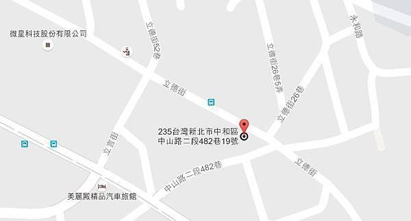 食丼燒肉丼飯專売店2