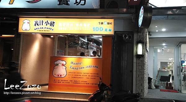 義汁小豬-01.jpg