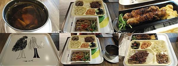 樂福盒飯輕飲食務所 (2).jpg