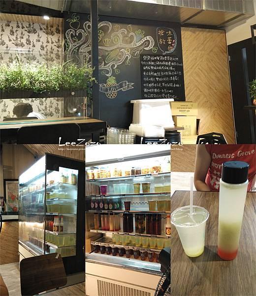 樂福盒飯輕飲食務所 (5).jpg