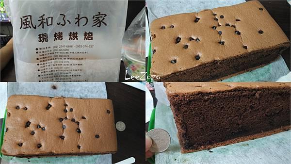 SAY CHEESE-巧克力手工蛋糕