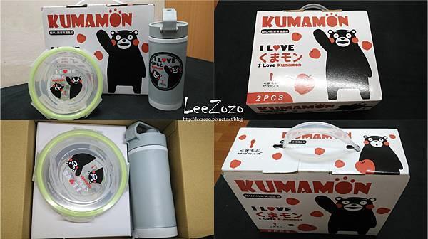 KUMA-04.jpg