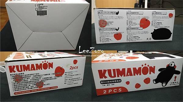 KUMA-05.jpg