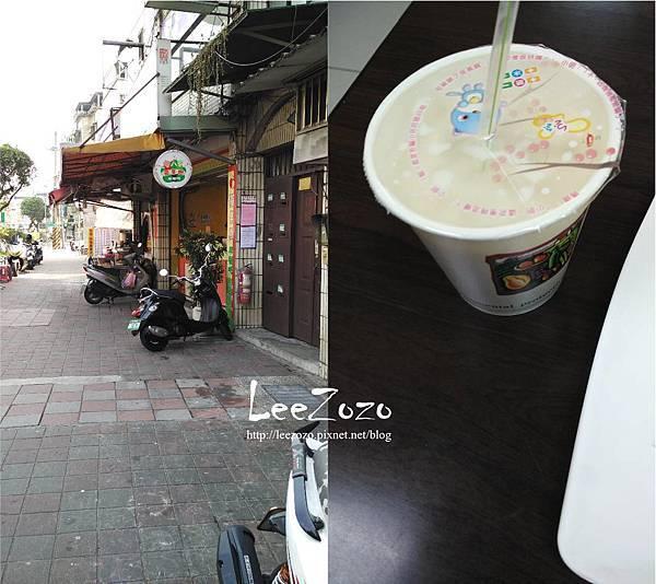 蘋果樹早餐店 (2).jpg