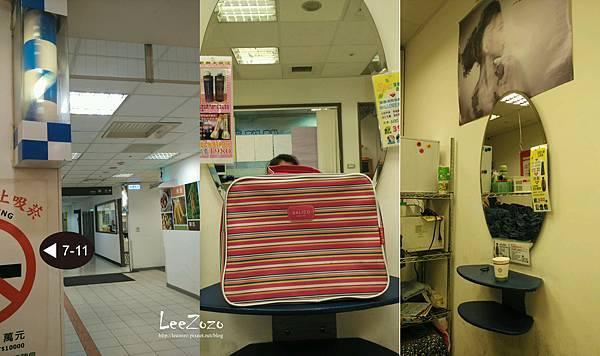 髮廊-02.jpg
