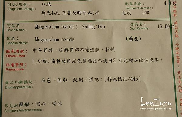 magnesium oxide-1.jpg