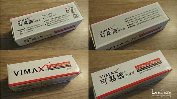 vimax-1.jpg