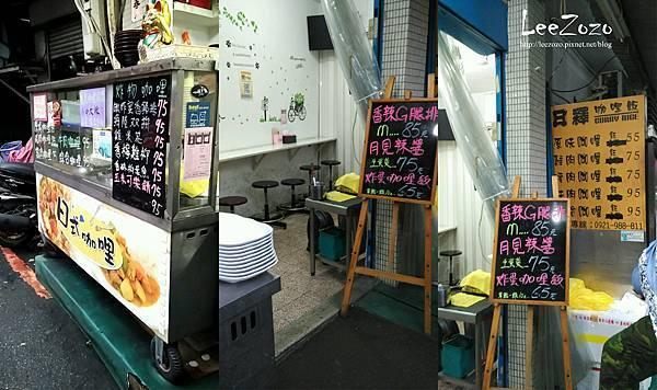 日式咖哩飯 (2).jpg