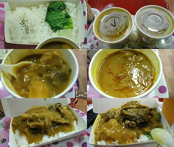 日式咖哩飯 (3).jpg