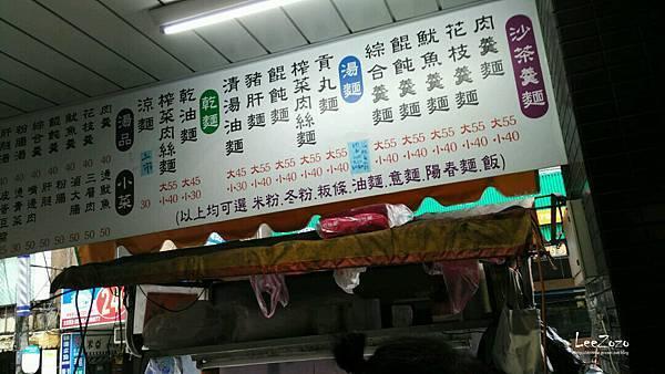 錦和路路邊麵攤 (1).jpg
