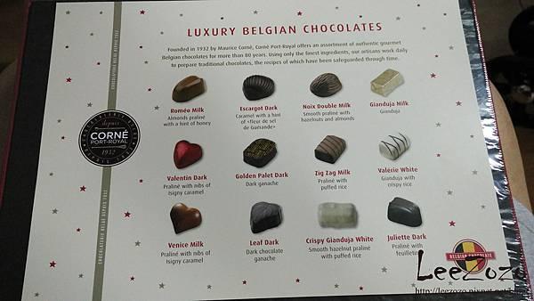 CORNI巧克力禮盒 (4).jpg