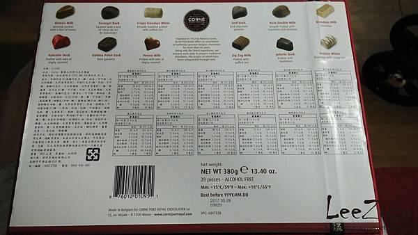 CORNI巧克力禮盒 (2).jpg