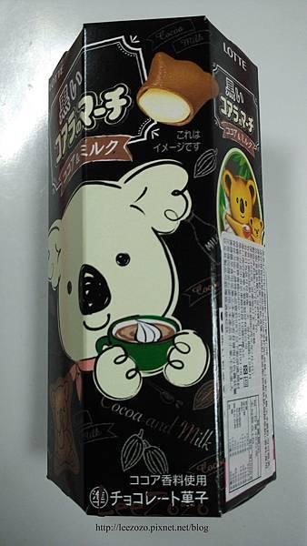 小熊餅乾 (2).jpg