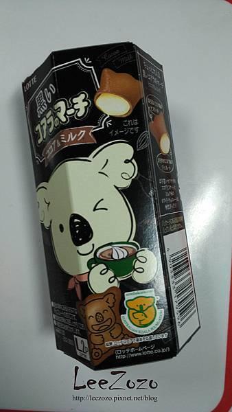 小熊餅乾 (5).jpg