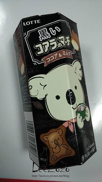 小熊餅乾 (3).jpg