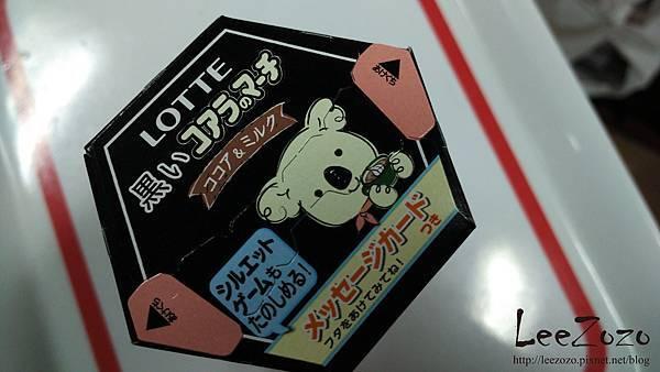小熊餅乾 (6).jpg