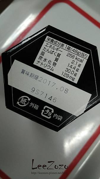 小熊餅乾 (7).jpg