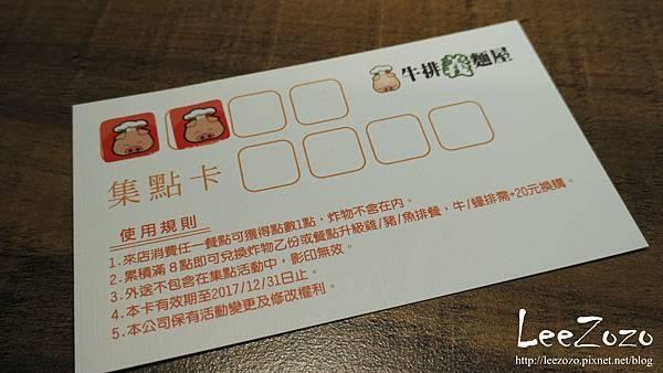 義汁小豬 (3).jpg