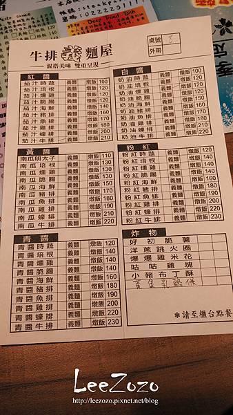 義汁小豬 (5).jpg