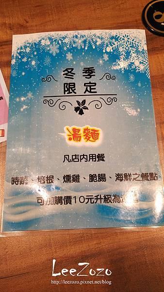義汁小豬 (6).jpg