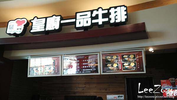 鮮五丼 (7).jpg