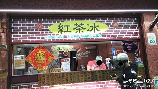 李記紅茶冰 (4).jpg