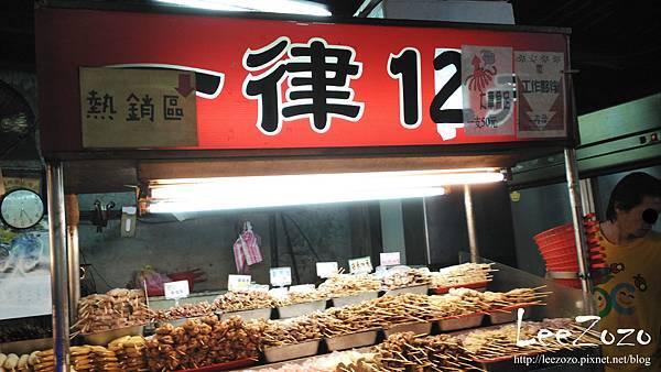 12元炭烤 (3).jpg