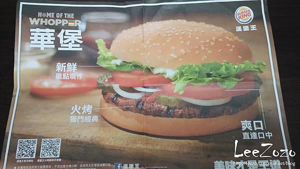 burgerking (2).jpg