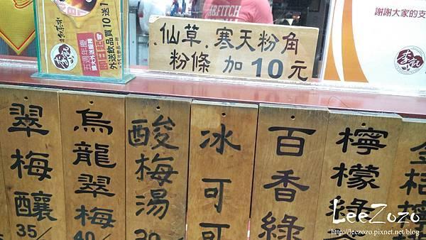 李記紅茶冰 (2).jpg