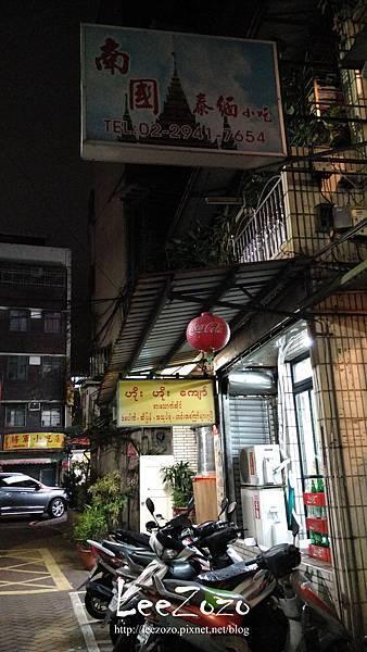 金山麵 (3).jpg