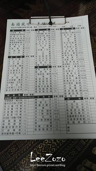 金山麵 (4).jpg