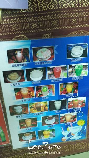 金山麵 (11).jpg