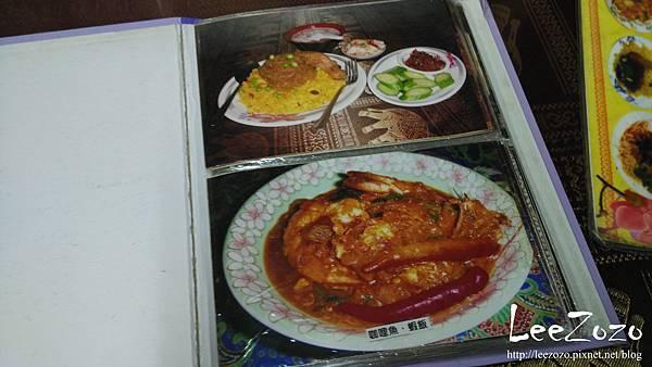 金山麵 (5).jpg