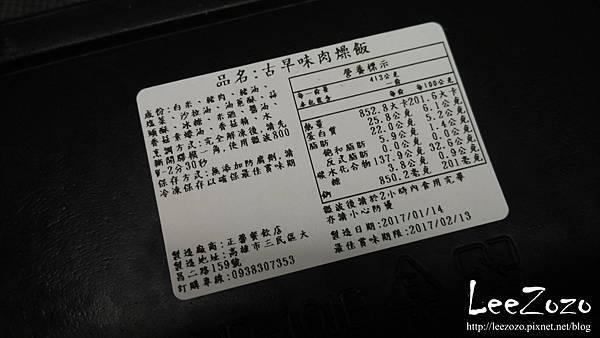 明誠炒米粉 (11).jpg