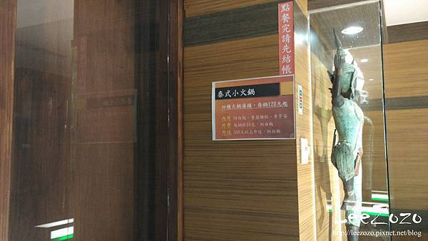 泰式小火鍋 (2).jpg
