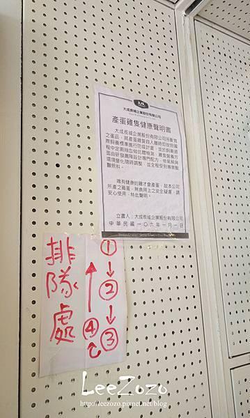 胖貢貢 (24).jpg